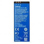 Original Battery BP-5H for Nokia Lumia 701,1400mAh, Li-Polymer 3.7V