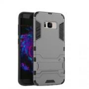 Υβριδική Θήκη Συνδυασμού Σιλικόνης TPU και Πλαστικού με Βάση Στήριξης για Samsung Galaxy S8 Plus - Γκρι