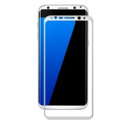 AMORUS Full Size Silk Printing Tempered Glass Screen Guard for Samsung Galaxy S8 Plus - White
