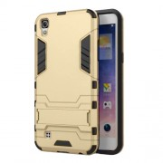 Υβριδική Θήκη Συνδυασμού Σιλικόνης TPU και Πλαστικού με Βάση Στήριξης για LG X Power - Χρυσαφί