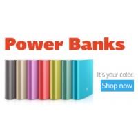Εξωτερική Μπαταρία - Power Bank