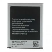 EB-L1G6LLU Μπαταρία Li-ion 2100mAh 3.8V για Samsung Galaxy S3 I9300 I9128 I9308 I9082
