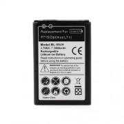 2600mAh Li-ion Battery Replacement for LG Optimus L7 II Dual P715 Duet+