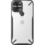 NILLKIN Cyclops Σκληρή Θήκη με Προστασία για την Κάμερα για iPhone 12 Pro Max - Μαύρο