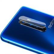Σκληρυμένο Γυαλί (Tempered Glass) Προστασίας Κάμερας για OPPO Realme X2 Pro