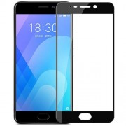 Arc Edge Full Coverage Tempered Glass Screen Protector Film for Meizu M6 Note -  Black