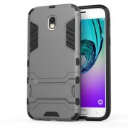 Cool Guard Kickstand Plastic TPU Hybrid Cover for Samsung Galaxy J5 (2017) EU Version - Grey