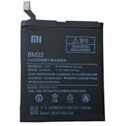 Μπαταρία BM22 για Xiaomi Mi5 3000mAh
