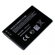 Battery BL-4C for Nokia 6300,Li-ion, 950mAh