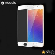 MOCOLO Silk Print Arc Edge Full Size Tempered Glass Screen Protector for Meizu MX6 - White