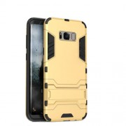 PC + TPU Hybrid Back Shell Case for Samsung Galaxy S8 with Kickstand - Gold