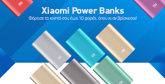 power-bank-en